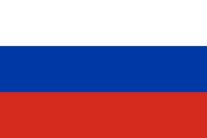 Rusija - Art Circle.