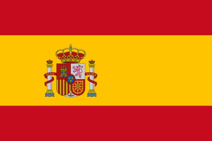 Španija - Art Circle.