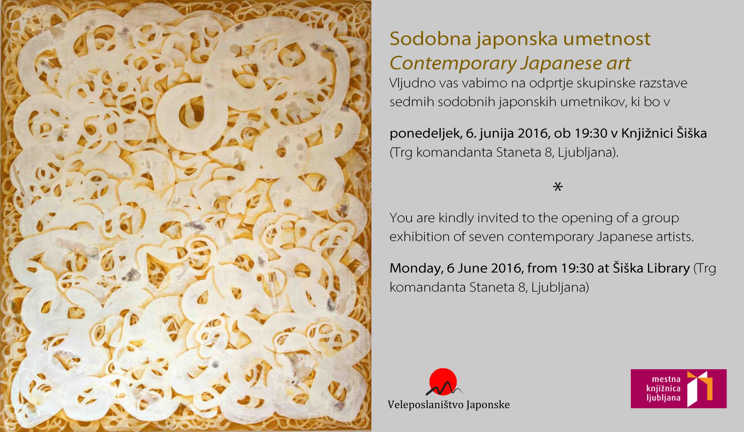 SODOBNA JAPONSKA UMETNOST, Ljubljana / likovna razstava